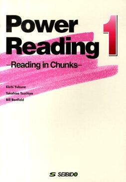 チャンクで読むやさしい速読演習 Power Reading 1 [ 湯舟英一 ]