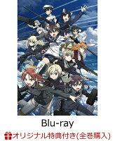 【楽天ブックス限定全巻購入特典】ストライクウィッチーズ ROAD to BERLIN 第6巻【Blu-ray】(オリジナルB2タペストリー)