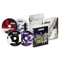 白鯨伝説 COMPLETE Blu-ray BOX【Blu-ray】