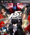 ペルソナ5 通常版 PS3版の画像