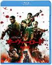 オーヴァーロード ブルーレイ&DVDセット(2枚組)【Blu-ray】 [ ジョヴァン・アデポ ]