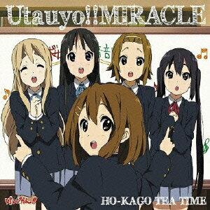 TVアニメ「けいおん!!」オープニングテーマ曲::Utauyo!!MIRACLE(初回限定)画像