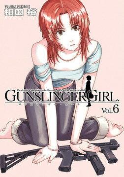 GUNSLINGER GIRL(6)画像