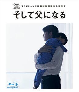 【送料無料】そして父になる Blu-rayスペシャル・エディション 【Blu-ray】 [ 福山雅治 ]