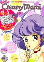 MODE Creamy Mami 魔法の天使クリィミーマミ 30th Anniversary