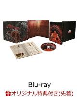 【楽天ブックス限定先着特典】ゴジラ S.P <シンギュラポイント> Vol.3 Blu-ray 初回生産限定版【Blu-ray】(ポストカード5枚セット)