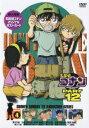 名探偵コナン PART 12 Volume4 [ 高山みなみ ]