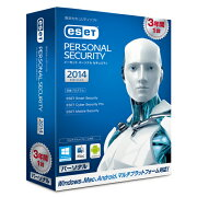 ESET パーソナル セキュリティ 2014 3年版