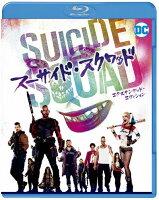 スーサイド・スクワッド エクステンデッド・エディション ブルーレイセット(初回仕様)(2枚組/デジタルコピー付き)【Blu-ray】