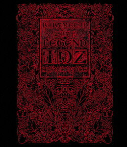 LIVE〜LEGEND I、D、Z APOCALYPSE〜【Blu-ray】