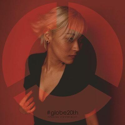 【楽天ブックスならいつでも送料無料】#globe20th -SPECIAL COVER BEST- [ (V.A.) ]