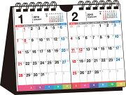 書き込み シンプル インデックス カレンダー