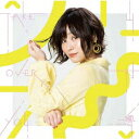 Take Over You [ 山村響 ]