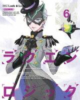 ラクエンロジック 6【Blu-ray】