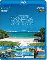 Healing Islands OKINAWA ~BEST BEACH~ ~沖縄本島・宮古島・竹富島・西表島・石垣島~【Blu-ray】