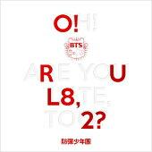 【輸入盤】1st Mini Album: O!RUL8,2?