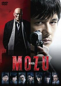 劇場版MOZU 通常版 [ 西島秀俊 ]