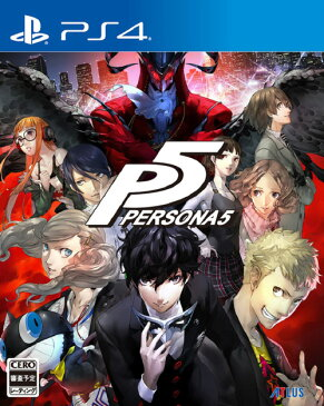 ペルソナ5 通常版 PS4版