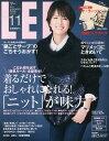 LEE (リー) 2014年 11月号