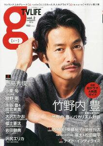【楽天ブックスならいつでも送料無料】TV LIFE g (テレビ ライフ ジー) Vol.2 2014年 11/13号 [...
