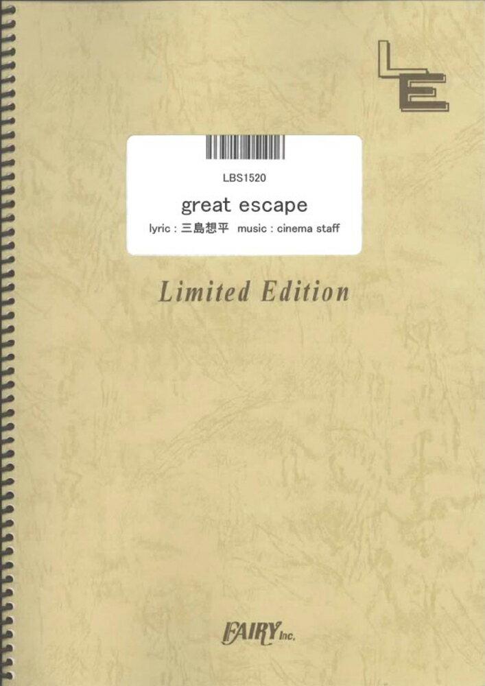 LBS1520 great escape/cinema staff画像