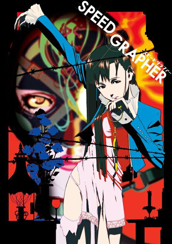 SPEED GRAPHER 全話見Blu-ray*通常【Blu-ray】画像
