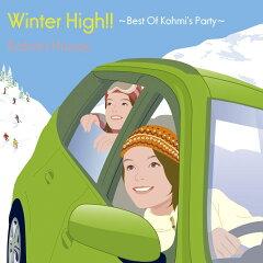 【楽天ブックスならいつでも送料無料】Winter High!!~Best Of Kohmi's Party~ [ 広瀬香美 ]
