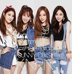 【楽天ブックスならいつでも送料無料】サマー☆ジック/Sunshine Miracle/SUNNY DAYS [ KARA ]