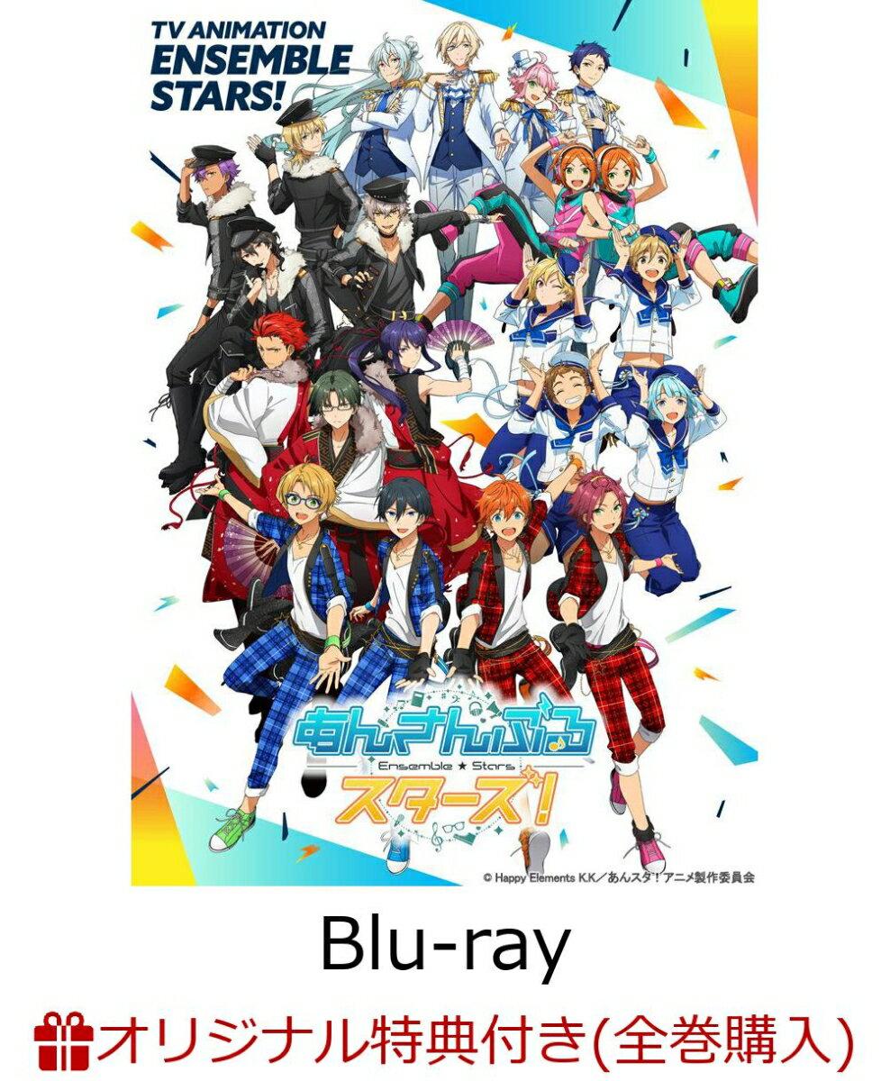 【楽天ブックス限定全巻購入特典対象&05〜08連動購入特典対象】あんさんぶるスターズ! Blu-ray 08 (特装限定版)【Blu-ray】