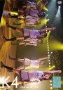 【送料無料】AKB48 チームK 4th stage「最終ベルが鳴る」 [ AKB48 ]