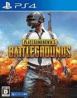 PLAYERUNKNOWNS BATTLEGROUNDS PS4版の画像