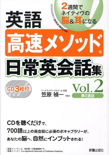 https://item.rakuten.co.jp/book/5847479/