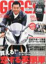 GOGGLE (ゴーグル) 2014年 11月号