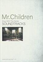 Mr.Children/SOUNDTRACKS