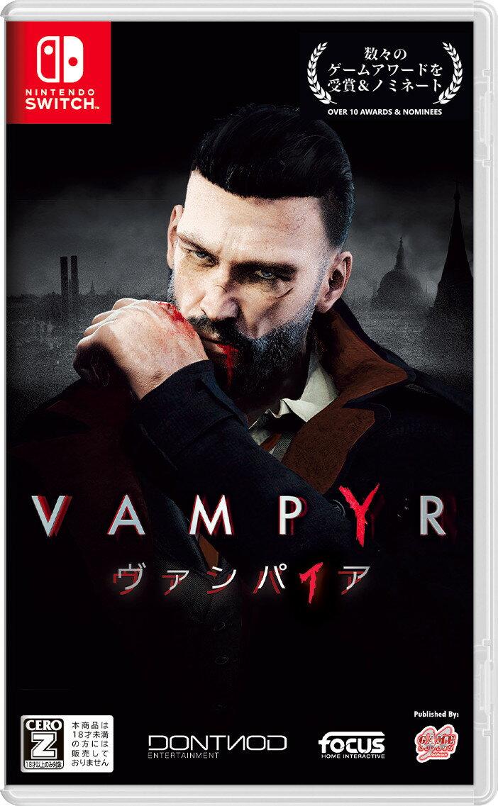 Vampyr ヴァンパイア Switch版
