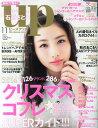 bea's up (ビーズアップ) 2014年 11月号