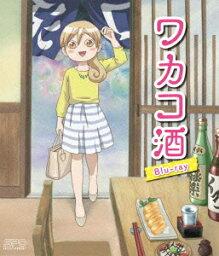 アニメ ワカコ酒