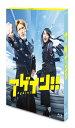 アゲイン!! Blu-ray BOX 【Blu-ray】 [ 藤井流星 ]