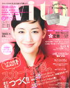 with (ウィズ) 2014年 11月号 [雑誌]