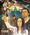 トリックー劇場版2-【Blu-ray】