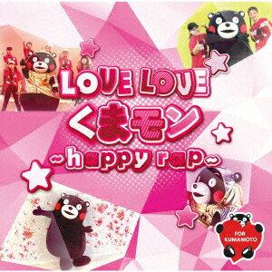邦楽, ロック・ポップス LOVE LOVEhappy rap (CDDVD)()