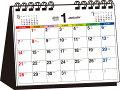 書き込み式シンプル卓上カレンダー(B6ヨコ/カラー)(2018)