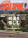 CYCLE SPORTS (サイクルスポーツ) 2015年 11月号 [雑誌]
