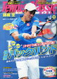 Tennis Classic Break (テニスクラシックブレイク) 2015年 11月号 [雑誌]