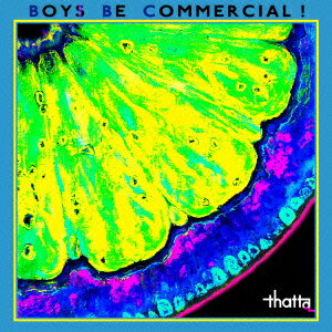 BOYS BE COMMERCIAL!画像