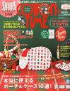 【楽天ブックスならいつでも送料無料】COTTON TIME (コットン タイム) 2015年 11月号 [雑誌]