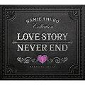 Love Story・NEVER END 安室奈美恵コレクション α波オルゴール