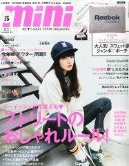 【楽天ブックスならいつでも送料無料】mini (ミニ) 2015年 11月号 [雑誌]