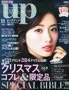 bea's up (ビーズアップ) 2015年 11月号