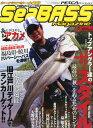 【楽天ブックスならいつでも送料無料】Sea BASS Magazine (シーバスマガジン) 2015年 11月号 [...